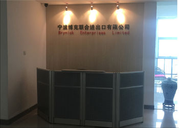 Ningbo Brynick Enterprises Limited